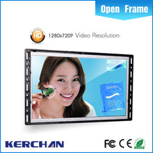 7 inch LCD advertising for store POP display digital tv