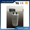 4uf 450Vac sh cbb60 metallized polyester film capacitor