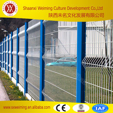 2015 new product Curved Security Fence Netting