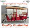New and Luxury Electric Tricycle for Adult made in China