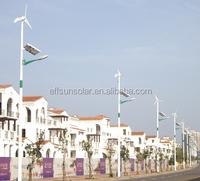 90W LED &400W Wind Turbine and Solar Street Lights Hybrid System
