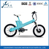 Seagull 20' hot girl mini japanese electric bike