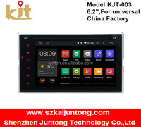 """Double 2Din 6.2""""car audio with 800x480 hd digital tft DVD Player Bluetooth Backup Camera KJT-OO3"""