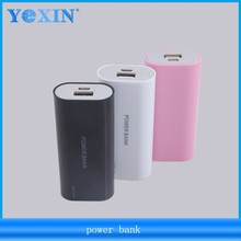 (Factory direct) Promotional Gift external mobile charger 2600mah,Mini Keychain Manual for Power Bank