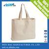 Quality canvas bags   heavy duty custom printed canvas tote bags