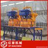 JS1000B Twin Shaft concrete bucket mixer construction machinery