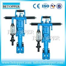 Manufactuer provide super quality drilling machine