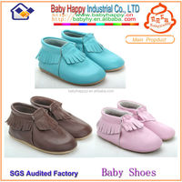 MOQ 200/ mix 3 designs soft baby leather shoes car shoe