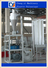 High-speed pvc plastic power pulverizer