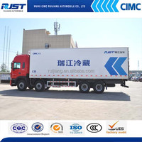 JAC refrigerated truck