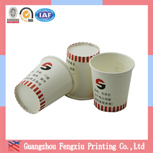 China Manufacturer 7OZ Custom Design Disposable Paper Tea Cup