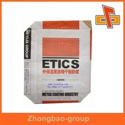 guangzhou moisture proof 50 kg kraft empty cement bag