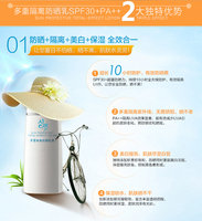 SPF15/30/50 best sunscreen cream for skin whitening and protecting