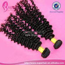 Wholesale hair salon products,organic hair,curly hair extension