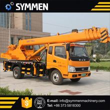 Economic Prices 20Ton All Terrain Old Truck Crane Price With 30 Ton