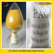 Factory PAC 30 Flocculating Agent / PolyAluminium Chloride