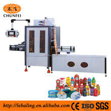 New shrink sleeve label printing machine