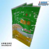 rotogravure printed rice packaging