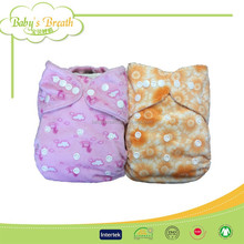 MPL145 super designs fine baby diapers cats new