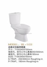 China ChaoZhou Ceramics Economic Smart Toilet