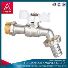 """yuhuan zhejiang manufacturer of 3/4"""" brass quick change tap adaptors"""
