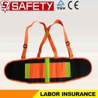 SFT-020601 CE Certificate Adjustable Lumbar Back support Belt