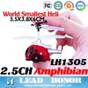 2014 Hot Item!Smallest in the world LH1305 Amphibian 2 5ch rc helicopter