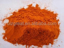 CHINA NEW CROP sweet pepper powder 120/150/180 for hot sale now