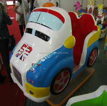 E Race coin operated rides