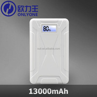 Power Bank 13000mah Dual USB lithium Battery Power Pack for Cell Phone/Laptop