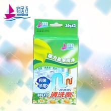Super propre toilettes moussant agent de nettoyage facile pour U place toilettes tuyau de vidange cleaner