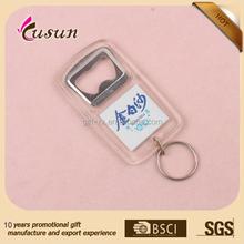 Good Quality Popular Promotional Gifts 20115 blank plastic acrylic photo bottle opener keychain