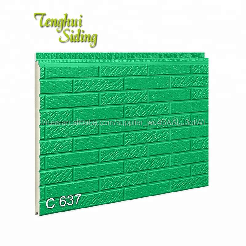 Отличное Качество декоративная теплоизоляция Наружная стеновая панель