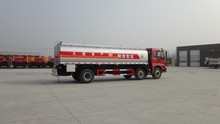 Foton heavy duty military fuel tank truck with fuel volume meter
