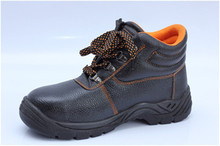 High quality industrial safety boots (SJ8055)