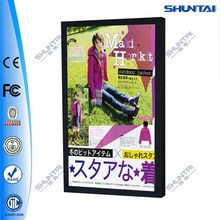 32 inch full HD led 1080P wireless digital signage