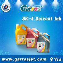 Digital Solvent Printing Ink SK-4 for Large Solvent Printer , SK4 solvent ink , ink for spt510 print head