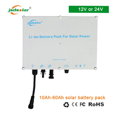 waterproof 60ah 12v lithium battery with charger controller for home light