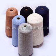 32 NM 20% wool 30% tencel 50% acrylic blended fancy yarn