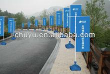 used digital flex banners printing machine