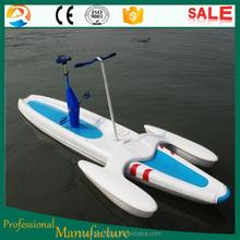 water bike/play water bike/waterbird water skipper aqua bike hydrofoil