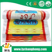 supply bopp laminated pp woven rice bag 25kg