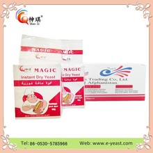 Bakery Instant dry yeast for Angola market of China supplier