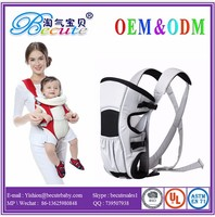 OEM new design baby carrier similar motorcycle