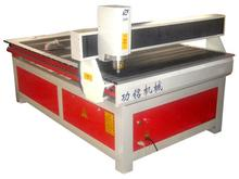 Wood/MDF/Acrylic/Aluminium CNC milling machine GM-1218