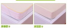 Factory sell high quality 100% bamboo baby bedding sheets