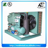 bitzer water cool condensing unit , bitzer water-cooled unit , air-cooled bitzer compressor condensing unit