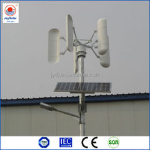 low wind power generator 12v 24v 100w 200w 300w 400w 500w 600w/vertical wind power