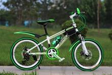 ICAN 26 inch 21 speed mountain bike,trial bike frame full suspension