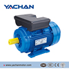 1hp single phase motor With CE